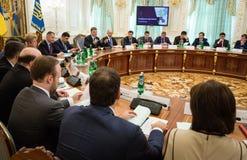 改革的国家会议在基辅,乌克兰 图库摄影