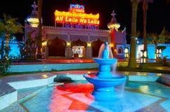 放松在喷泉, Sharm El谢赫,埃及 库存图片