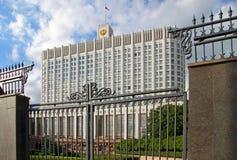 政府俄国议院,莫斯科,俄罗斯 免版税图库摄影