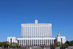 政府俄罗斯联邦的议院反对蓝天的 免版税图库摄影