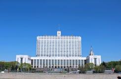 政府俄罗斯联邦的议院 库存照片