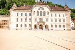 政府大厦在列支敦士登 免版税库存照片