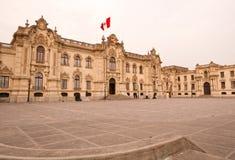 政府大厦在利马,秘鲁 免版税库存照片