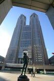 政府大厦在街市的东京,日本 免版税库存照片