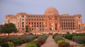 政府大厦在马斯喀特,阿曼 股票视频