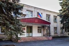政府大楼 钓鱼者 俄国 免版税图库摄影