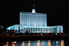 政府房子俄语 免版税库存照片