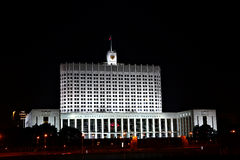 政府房子俄语 免版税库存图片