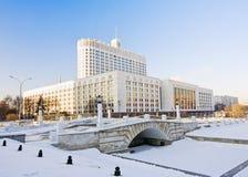 政府房子rf白色 库存图片