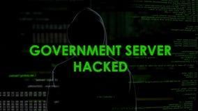 政府服务器乱砍了,对国家安全,对秘密数据库的攻击的威胁 股票视频