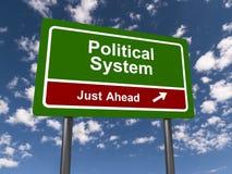 政治系统 库存例证