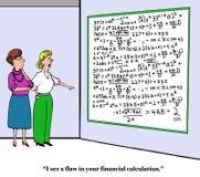 财政缺点 向量例证