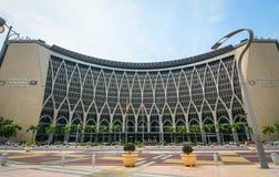 财政部大厦在布城,马来西亚 库存图片