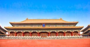 故宫,北京 免版税库存图片