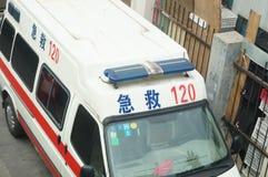120救护车 免版税库存图片