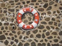 救生圈壁画在维拉圣焦万尼,意大利 库存照片