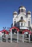 救主的教会血液的在叶卡捷琳堡,俄罗斯 免版税库存图片