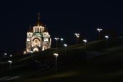 教会乔治圣徒 图库摄影