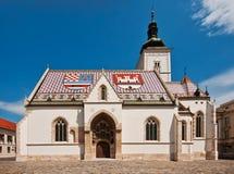 教会克罗地亚标记s st萨格勒布 库存照片