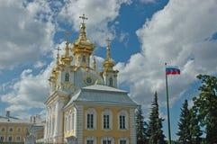 教会全部宫殿petrodvorets 库存图片