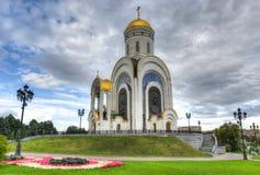 教会圣乔治。胜利公园。莫斯科。 免版税库存照片