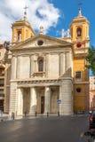 教会圣佩德罗火山门面在阿尔梅里雅,西班牙 免版税库存图片