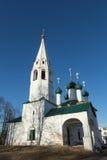 教会在雅罗斯拉夫尔市,俄罗斯 免版税图库摄影