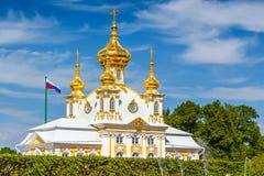 教会在Peterhof,圣彼德堡 库存照片