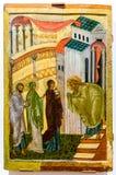 教会宴餐排, 15世纪 免版税库存图片