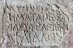 教会尼古拉斯st 文字在墙壁上 免版税图库摄影