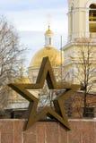 教会星形 库存图片