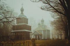 教会围场 库存图片