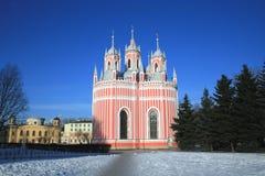 教会ioann彼得斯堡俄国st 库存照片