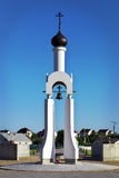 教堂在胜利公园,在Smorgon镇,白俄罗斯 免版税图库摄影