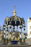 教堂在这井(17世纪) 库存图片