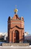 教堂在鄂木斯克 库存照片