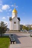 教堂尼古拉斯・ 11月内容说明书红色st 库存图片