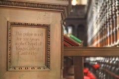 教堂的一个声明在国王` s学院在剑桥大学 免版税库存图片