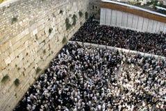 教士的保佑的Sukkoth犹太节假日 免版税库存照片