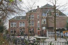 教学楼在乌得勒支,荷兰的历史的中心 免版税库存照片