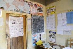 教师的空间在一所学校在乌干达 免版税库存图片