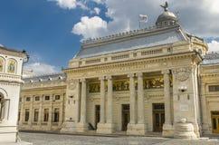 主教的职位的宫殿在布加勒斯特 库存图片