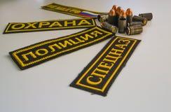 教育俄语国民警卫队 图库摄影