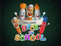 教育元素的Kiddish例证回到学校概念海报或横幅设计的 库存例证
