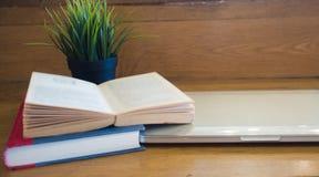 教育区域 免版税图库摄影