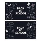 教育工具和惯例的图象在粉笔板 库存例证