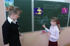 教训在小学在卡卢加州地区(俄罗斯) 免版税库存图片