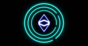 数字否认与Ethereum经典等标志的通入的锁概念 库存例证