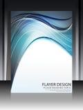 数字式波浪Flayer设计 免版税库存图片