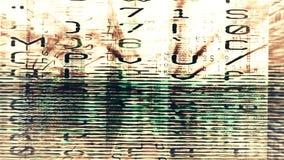 数字资料混乱0324 免版税图库摄影